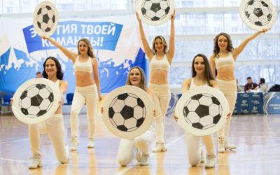 Турнир по мини-футболу «Кубок Спорт-ТЭК» 2019