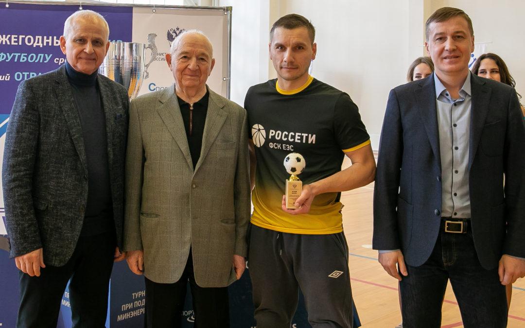 Турнир по мини-футболу «Кубок Спорт-ТЭК» 2020