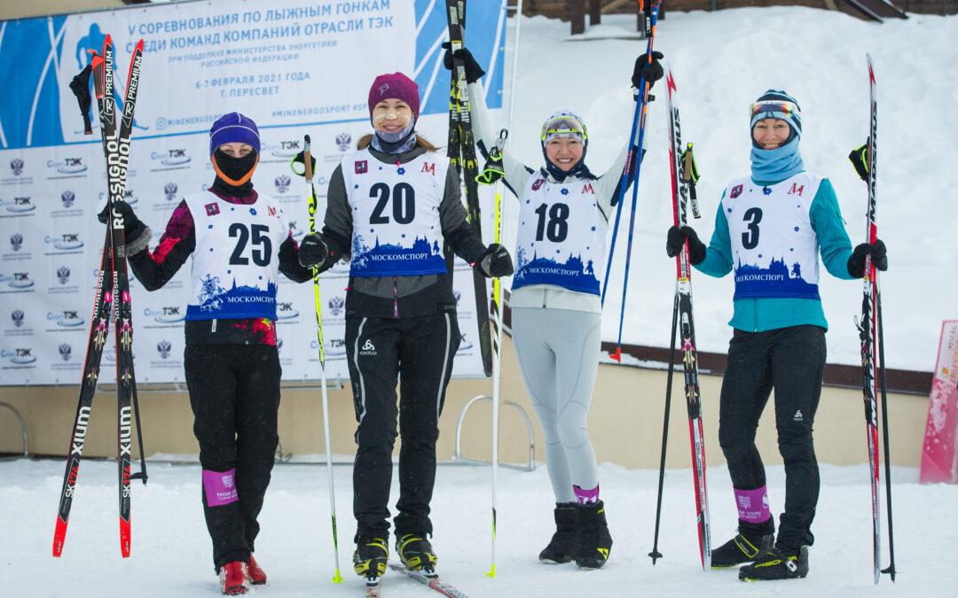 Соревнования по лыжным гонкам среди компаний топливно-энергетического комплекса 2021